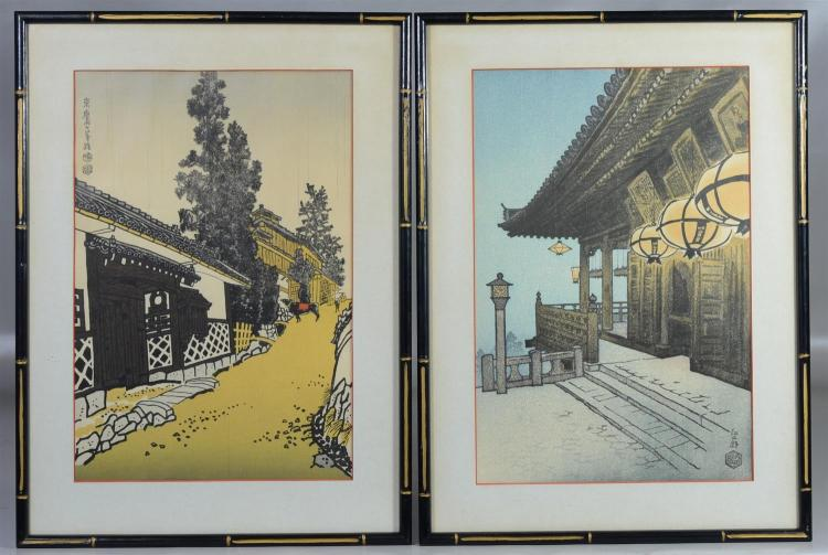 Three (3) pieces to include two (2) Japanese woodblock prints and an Asian floral watercolor on silk, tallest is 23 1/2