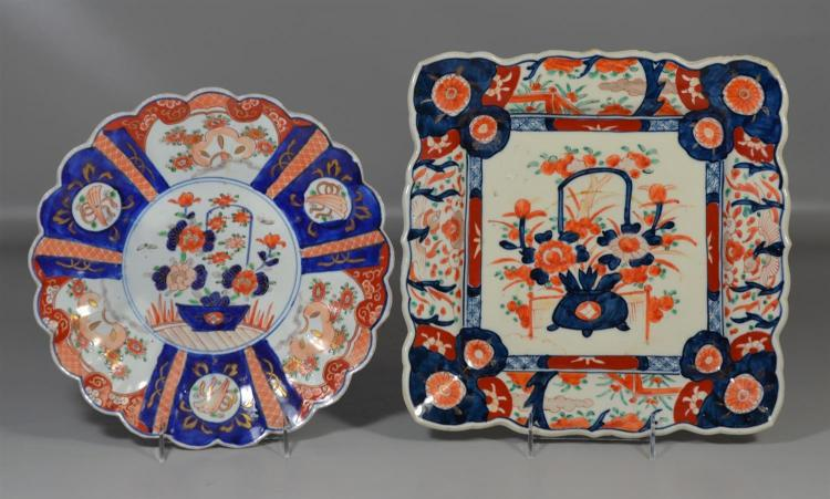 (2) pieces of Japanese Imari porcelain to include a square platter, 11 1/2