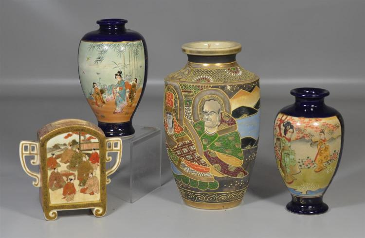 (4) pieces of Japanese Satsuma pottery to include a jar with missing lid and three (3) vases, tallest 9 1/2