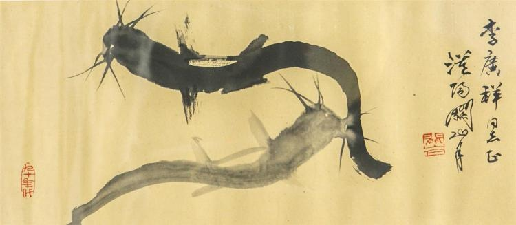 Asian watercolor of two catfish, calligraphy upper right, 20 3/4