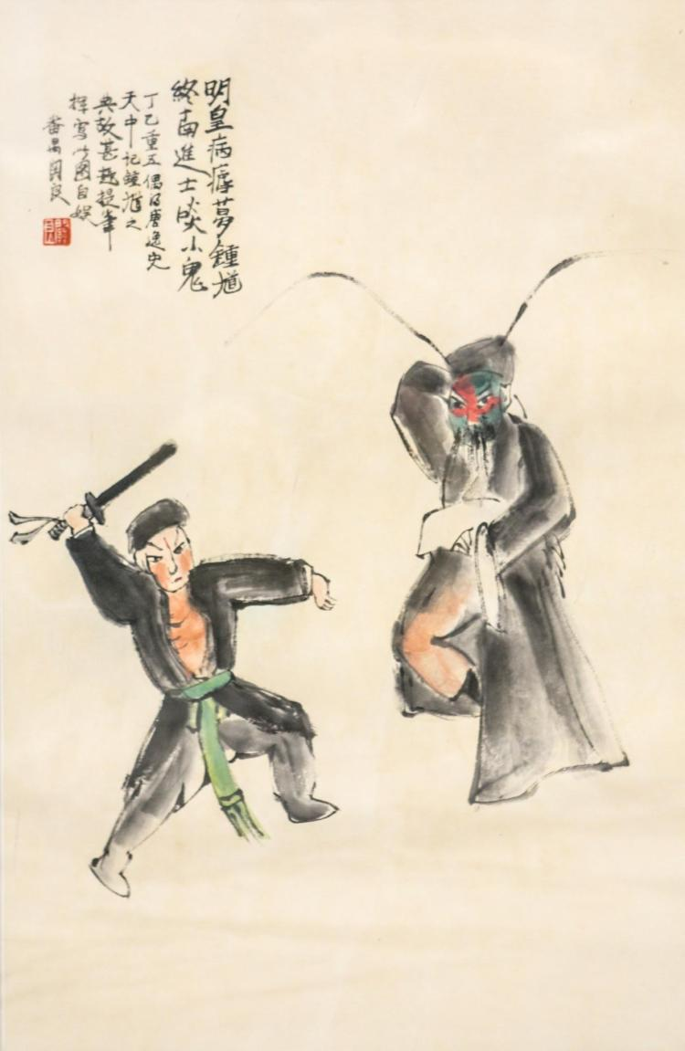 Asian watercolor of two warriors, calligraphy upper left, 36
