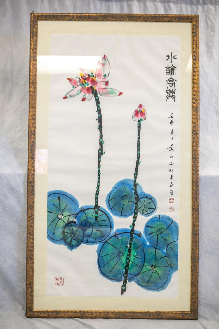 Huang Yongyu (Chinese, born 1924) Chinese framed watercolor of lotus leaves, bud and flower, calligraphy and signature, overall 62 1...