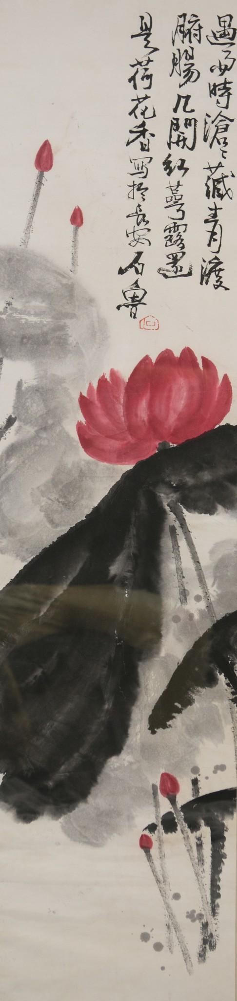 Chinese framed watercolor painting of a lotus, buds, leaves, with extensive calligraphy upper right, 66 1/2