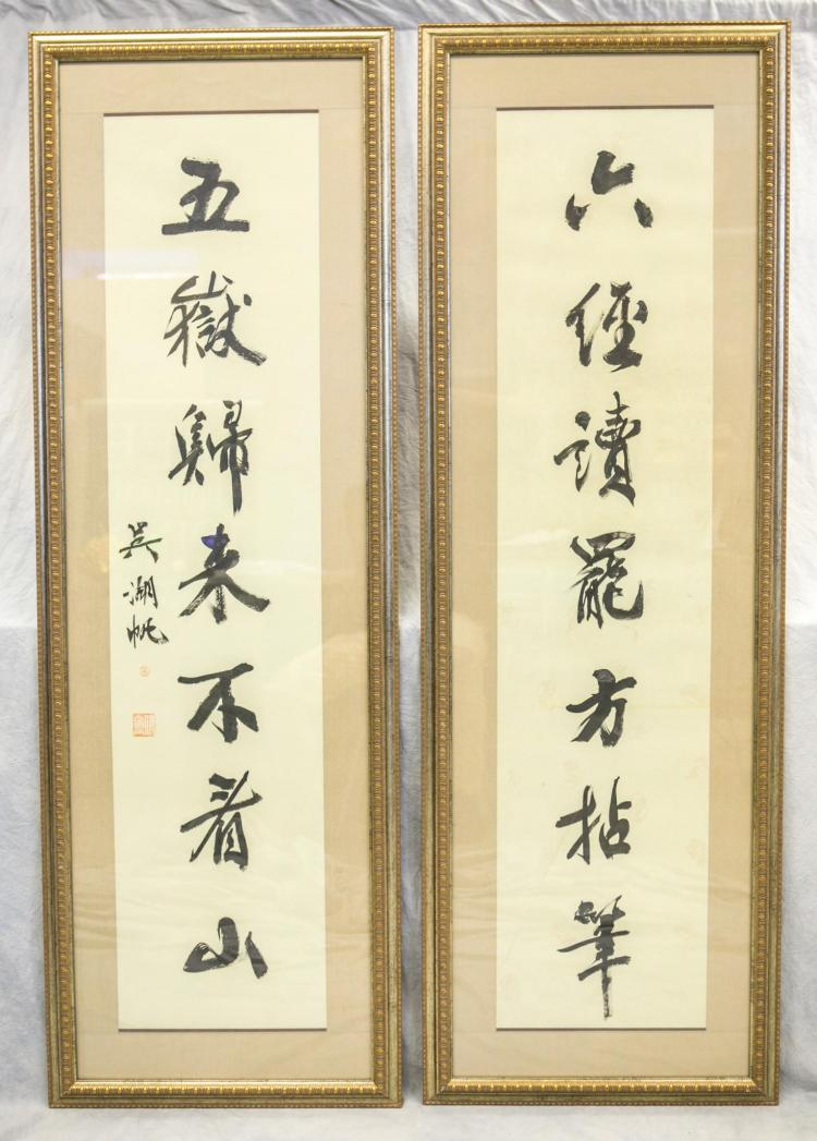 Pair of Chinese framed calligraphy scrolls, 64