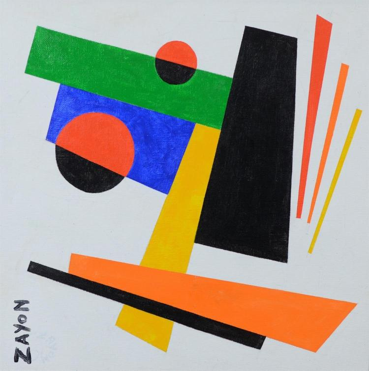 Seymour Zayon, American, b 1930, acrylic, canvas board, Geometric Abstract, 12