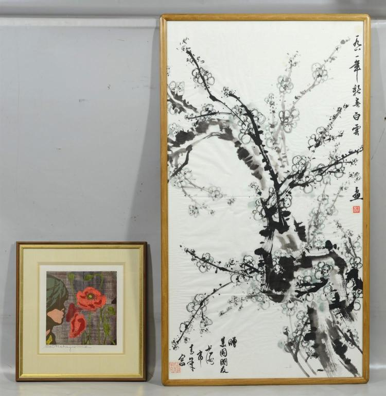 Two Asian art pieces to include a Japanese print dated 1956, 15