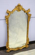 Continental style carved and gilt wood wall mirror, 42-1/2