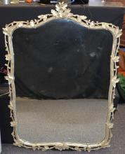 Gilt framed French style wall mirror, 53