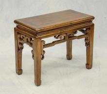 Carved teak Asian side table, 24-1/2