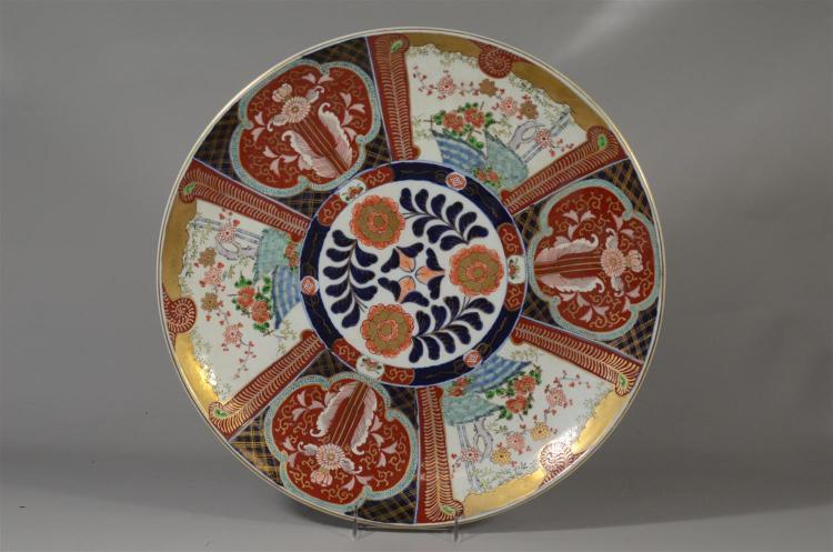 Japanese Imari Porcelain Charger, 18