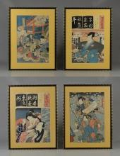 (4) Japanese woodblock prints of samurais and couples, largest measures 13