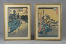 Utagawa Hiroshige Pr Japanese woodblock prints,