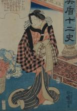 Japanese woodblock print of a woman, measures 12-1/2