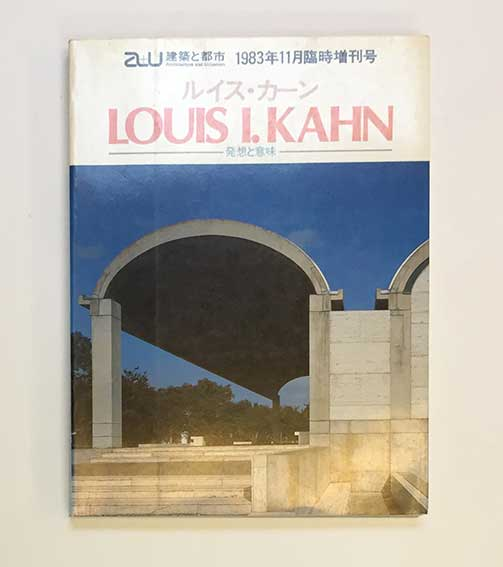 PERIODICALS -- A+U. ARCHITECTURE AND URBANISM. Tokyo, A+U Publishing Co., 1