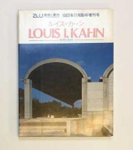 PERIODICALS -- A+U. ARCHITECTURE AND URBANISM. Tokyo, A+U Publishing Co., 1