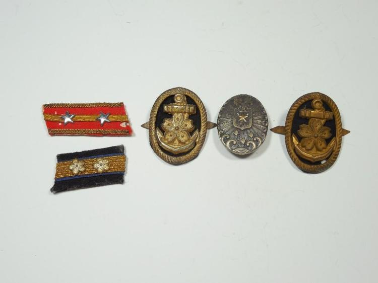 Group Lot WWII Japanese Medals, Pins, Ribbons