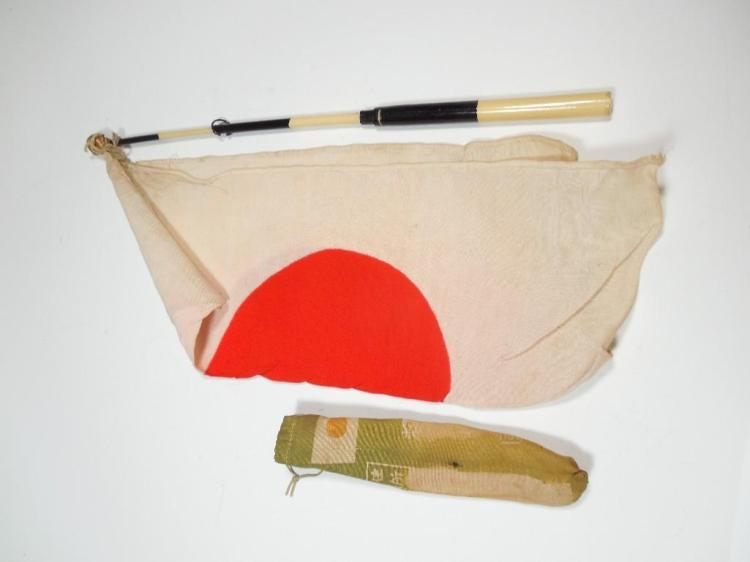 Rare Unusual WWII Japanese Parade Flag in Holder