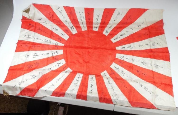 Rare Silk Rising Sun Japanese Prayer Flag