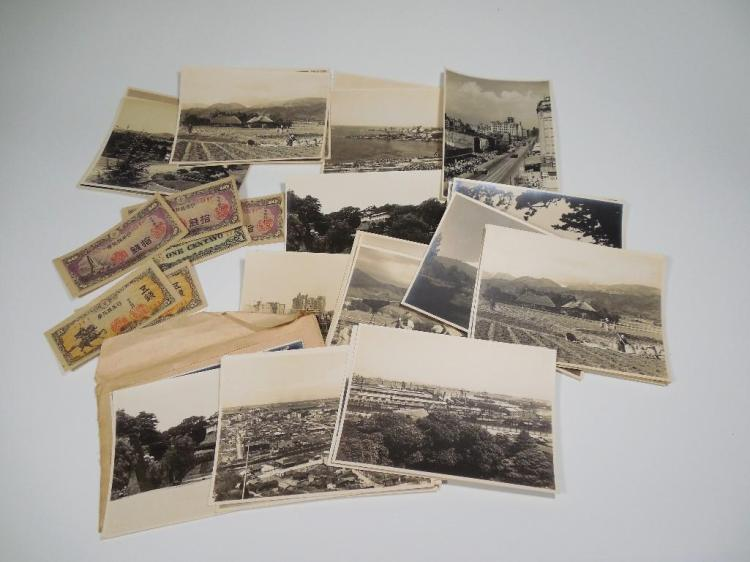Group Lot Early Photos of Japan + Currency