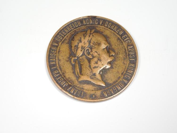 Unusual Old Military German Medal Dec 1873