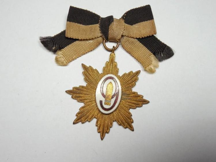 Unusual WWI Era German Medal Enamel 9, Artillery