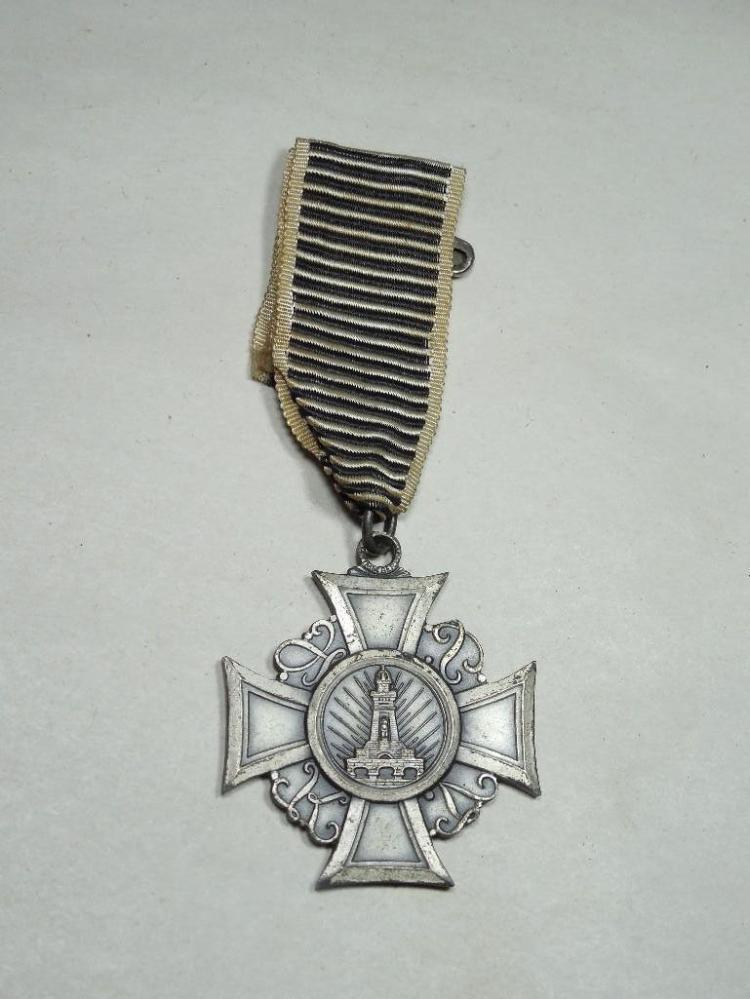 German Military Silver Veteran's Award Medal