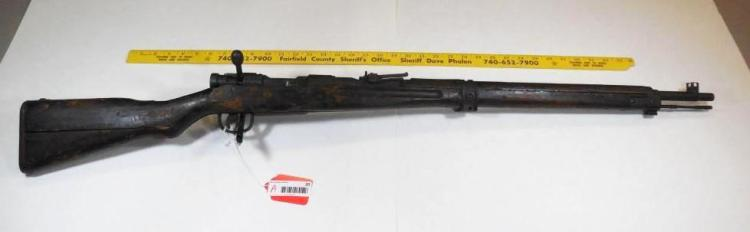 Japanese WWII Arisaka Type 99 Rifle