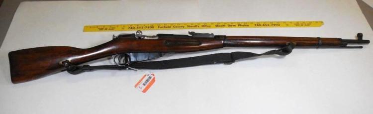 Russian Mosin Nagant Rifle 1931 Tula