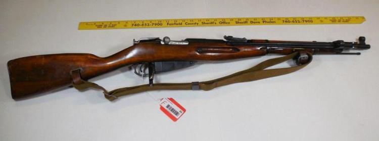Russian M44 Military Rifle R Guns Import
