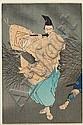Tsukioka Yoshitoshi (1839-1892), Tsukioka Yoshitoshi, Click for value