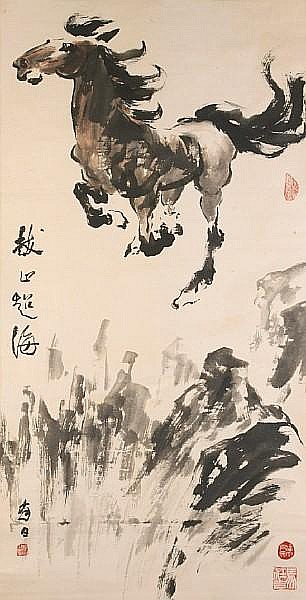 Ye Zuibai (1909-1999) Flying Horse