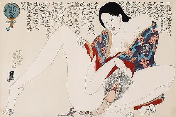 Masami Teraoka (Japanese, born 1936) Untitled, 1973 14 1/4 x 21 1/4in