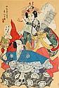 Natori Shunsen (1886-1960) Three modern prints, Shunsen Natori, Click for value