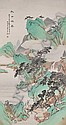 Huang Shanshou (1855-1919) Green Mountains in Autumn, Shanshou Huang, Click for value