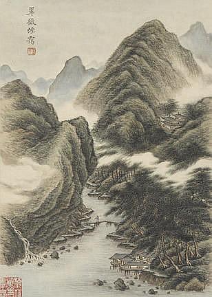 Wang Ershui (1870-1948 Landscape