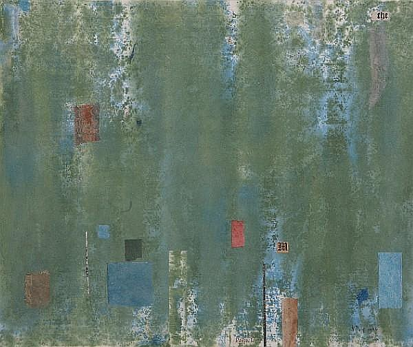 William Dole (American, 1917-1983) Like Green, 1962 10 1/4 x 12 3/16in (26 x 31cm)