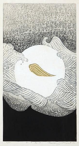 Reika Iwami (Japanese, born 1927); Untitled (Wave); Untitled (Composition); (2)