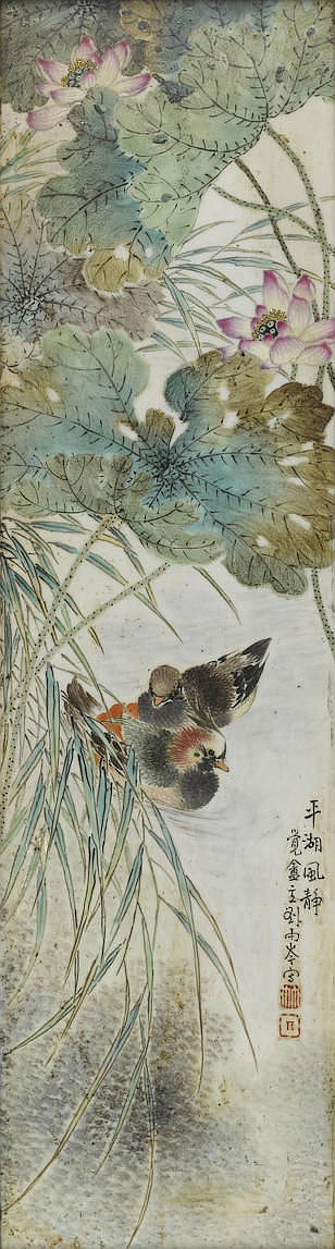 A set of three porcelain plaques depicting birds and flowers Liu Yucen, (1904-1969)