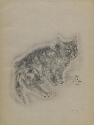 FOUJITA, TSUGUHARU, illustrator.- JOSEPH, MICHAEL.- A Book of Cats. New York: Covici Friede, 1930.