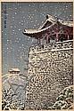 Kawase Hasui (1883-1957), Kawase Hasui, Click for value