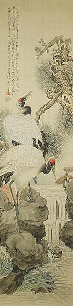 Wu Bonian (1891-1975)  Cranes and Pine
