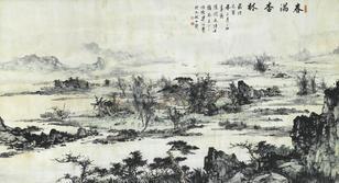 Liang Boyu (1901-1979)- -Apricot Spring, 1969-