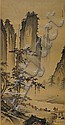 Huang Jun (1775-1850) Landscape in Song dynasty style, Jun (1775) Huang, Click for value