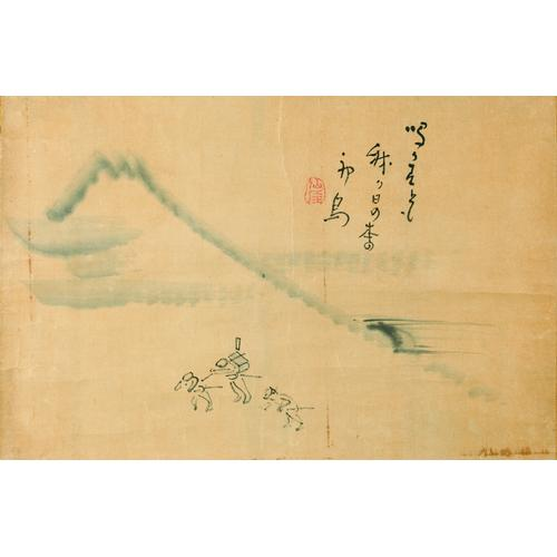 Sengai Gibon (1750-1837):  Travelers by Mt. Fuji