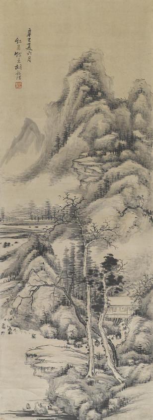 Hu Xigui (1839-1883)- -Ink Landscape