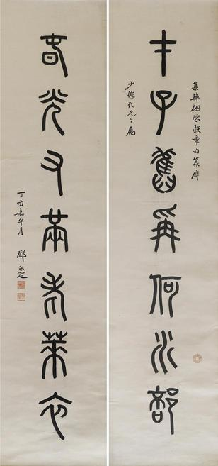 Deng Erya (1883-1954) - -Couplet of Calligraphy in Seal Script-