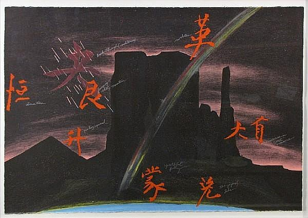 Terry Allen (American, born 1943); China Night Over New Mexico;