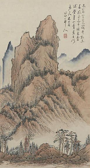 Xu Shichang (1885-1939)  Mountain Landscape