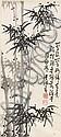 Attributed to Wu Peifu (1874-1939) Bamboo, Peifu Wu, Click for value