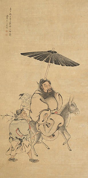 Attributed to Luo Ping (1733-1799)  Zhong Kui